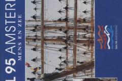sail95amsterdam